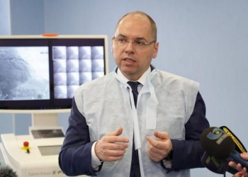 Результаты брифинга МЗ Украины за 25 апреля