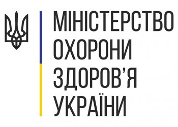 Результаты брифинга МЗ Украины за 8 мая