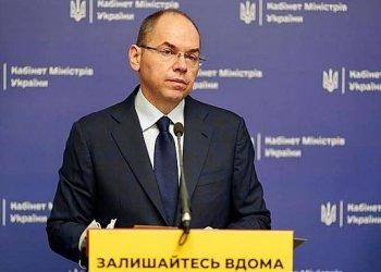 Результаты брифинга МЗ Украины за 19 мая
