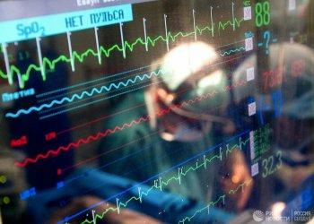 Ученые создали лекарство от сердечного приступа благодаря случайному открытию