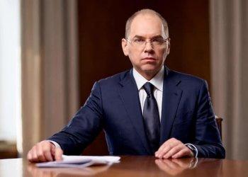Результаты брифинга Максима Степанова за 14 ноября