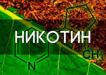 В лице никотина скрыты механизмы лечения  целого ряда болезней?