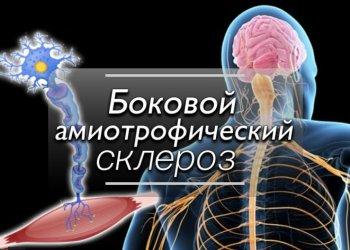 Датчик-наклейка облегчит общение с людьми, страдающими боковым амиотрофическим склерозом