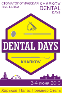 Kharkov Dental Days