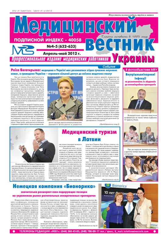 Московский район новости спб сегодня