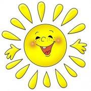 Ах, это ласковое, коварное солнце!