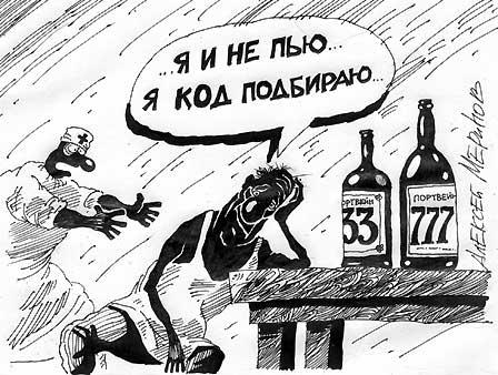 расписание алкоголики москва анонимные групп-16