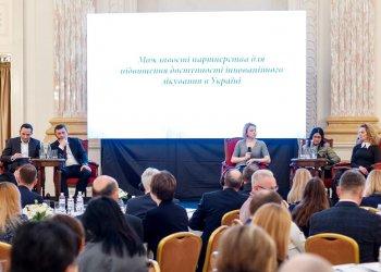 Дискуссия о доступности лечения: Партнерство открывает новые возможности по расширению доступа к эффективному инновационному лечению